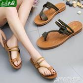牛筋底二穿人字拖平底拖鞋外穿涼拖鞋夏季新款時尚沙灘鞋女鞋 時尚芭莎