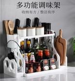 廚房置物架收納架神器廚具臺面筷子刀具刀架調味調料用品家用大全YYJ 麥琪