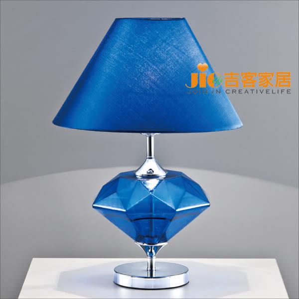 [吉客家居]檯燈 - DK-266-661 玻璃+布罩時尚造型設計款現代簡約北歐臥室客廳民宿咖啡館商用空間