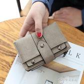 女式歐美2折零錢位純色pu軟面短款搭扣學生錢包   年春季新款 生活主義