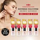 WINMAX 粉底液指甲油 OC(8 mL)5 色可選 ◆86小舖 ◆