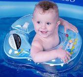嬰兒充氣游泳圈小孩新生兒寶寶腋下圈兒童救生圈趴圈0-3-6歲YYP     蜜拉貝爾
