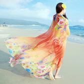 絲巾女春長款印花百搭空調披肩夏季海邊防曬沙灘巾韓版雪紡圍巾【Pink Q】