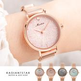 [磁吸錶帶]MEIBIN漸層星夜花玻璃切面磁吸金屬米蘭鍊帶手錶【WM1328】璀璨之星☆