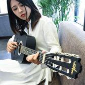 古典吉他初學者39寸學生女新手練習初學入門吉它男生指彈jita樂器