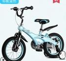 兒童腳踏車山地車童車