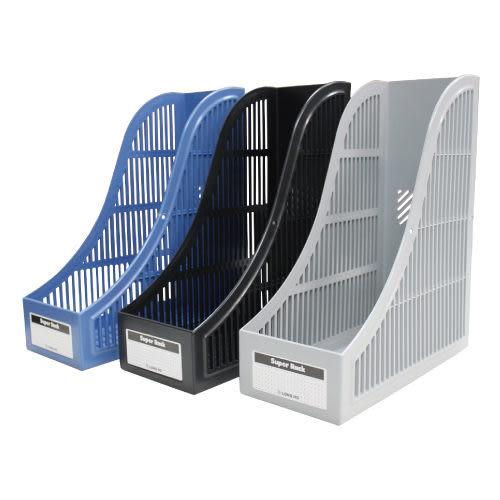 [奇奇文具]【龍和 Long-Ho 雜誌盒】DR-101 開口雜誌盒/文件盒/藍、黑、灰三色/260x110×290mm