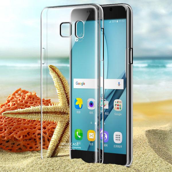三星 Note 7 艾美克羽翼二代水晶殼 imak Samsung Galaxy N9300 透明保護殼 背蓋 DIY素材殼可貼鑽