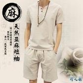 大碼休閒兩件套裝韓版亞麻T恤復古棉麻布短袖t恤運動套裝透氣兩件式褲裝LXY3109【野之旅】