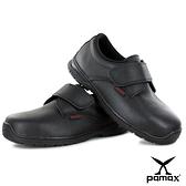 【PAMAX 帕瑪斯】-皮革製-黏貼式-高抓地力安全鞋(基本款) -PZ11301FEH-男女