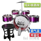 兒童益智仿真爵士鼓架子鼓敲擊樂器玩具帶座椅爵士鼓架子鼓 QQ13289『bad boy時尚』