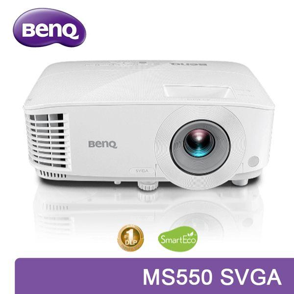 【免運費】限量 BenQ 明基 MS550 SVGA 長效節能高亮商用投影機 3600流明