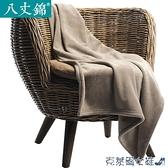 空調毯 珊瑚絨小毯子午睡被子便攜午休空調辦公室毛毯夏季薄款男蓋腿單人 快速出貨