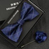 英倫韓版新郎伴郎結婚領結男士正裝藏青深藍色格子蝴蝶結bow tie