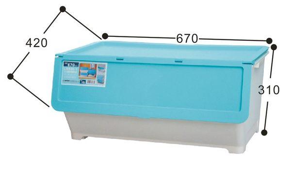 【好市吉居家生活】嚴選聯府KEYWAY~LV900-1 (特大)前開式整理箱(藍) 置物 收納