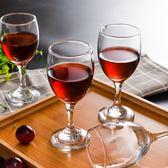 酒杯家用白酒杯套裝2兩半酒杯6只裝玻璃小號紅酒杯小高腳杯6只套裝【巴黎世家】
