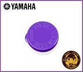 【小麥老師 樂器館】YAMAHA 直笛潤滑膏 (迷你裝) PRC02 直笛 潤滑膏 長笛 薩克斯風 豎笛【T44】