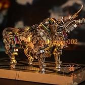 創意牛擺件金屬拼裝模型3d立體拼圖高難度玩具禮物【宅貓醬】