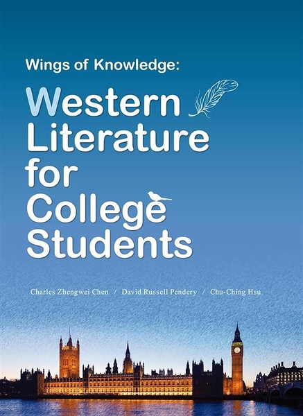 Wings of Knowledge: Western Literature for College Students