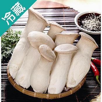 【台灣】台中鮮嫩新社杏鮑菇2包(800g±5%/包)【愛買冷藏】