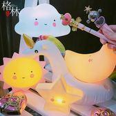 創意臥室裝飾燈電池床頭創意節能燈小夜燈 【格林世家】