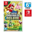 任天堂 NS SWITCH Mariokart 8 Deluxe New 超級瑪利歐兄弟U 豪華版