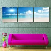 客廳沙發墻現代裝飾掛畫海邊風景臥室三聯無框畫餐廳冰晶玻璃版畫LG-67039