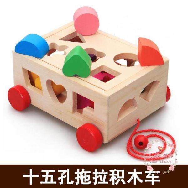 積木益智兒童玩具幼兒寶寶嬰兒智力一周歲1-4歲