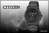 【時間道】[CITIZEN。星辰] 經典簡約光動能腕錶 / 黑鋼(小) (FE6015-56E)免運費