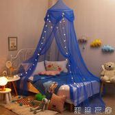 蚊帳吊頂家用臥室床頭公主風紗幔兒童吊帳 潮流衣舍