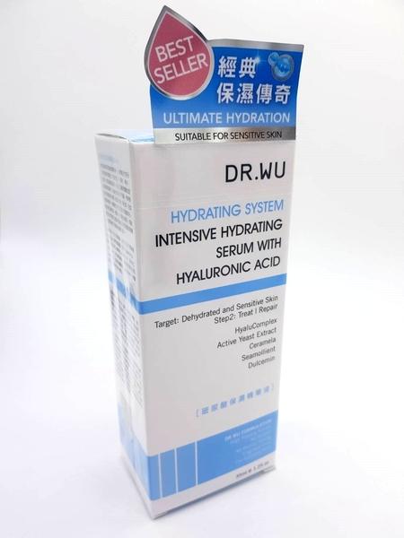 DR.WU 玻尿酸保濕精華液 35ml