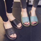 居家夏季防滑羊皮拖鞋室內涼拖鞋
