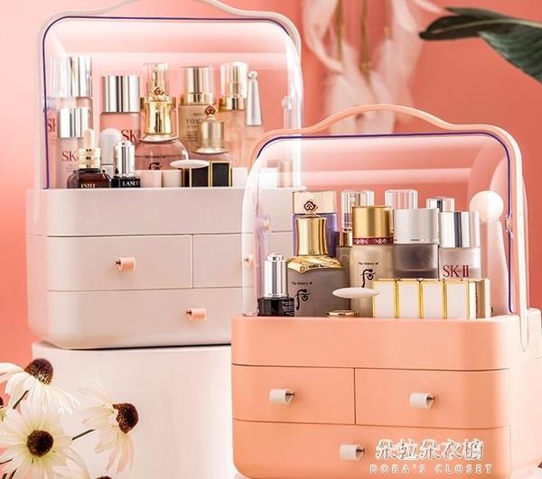 收納盒 星優化妝品收納桌面首飾防塵口紅化妝刷整理盒 朵拉朵衣櫥