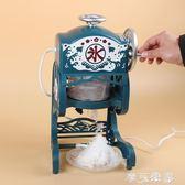 刨冰機日本One's Family冰沙機家用電動雪花碎冰機炒冰機綿綿冰機 igo摩可美家