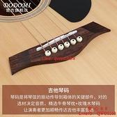 吉他初學者學生男女38寸41寸樂器新手入門練習木吉他自【齊心88】