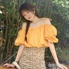 甜美一字領泡泡袖吊帶露肩上衣2020年夏季新款短款超仙短袖襯衫女 韓語空間