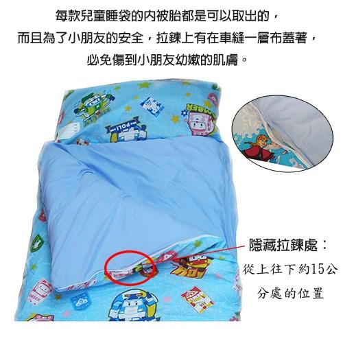《神偷奶爸》 Despicable Me 小小兵幼教兒童睡袋-(粉藍)