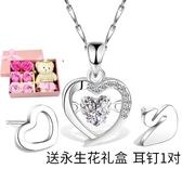 s925心形項鏈女純銀鎖骨鏈森系時尚吊墜生日禮物刻字簡約送友首飾 超值價