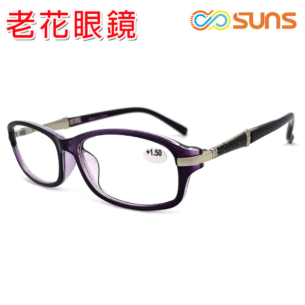 老花眼鏡 簡約優雅紫框老花眼鏡 閱讀眼鏡 佩戴舒適 閱讀眼鏡 時尚新潮流老花眼鏡