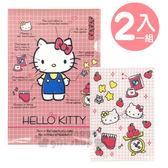 〔小禮堂〕Hello Kitty L 型文件夾組《2 入A4 粉角色分析》資料夾L 夾檔案夾4901610 59814