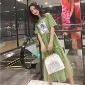 抹茶牛油果綠草綠色收腰野餐穿搭連身裙短袖T恤網紗蛋糕裙女大碼 卡卡西 卡卡西卡卡西