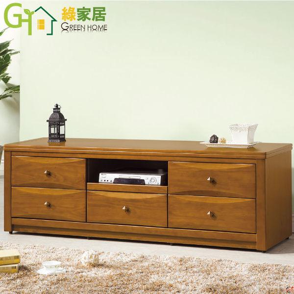【綠家居】喬斯 樟木色6尺實木五抽電視櫃/收納櫃