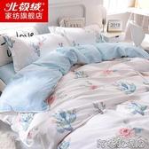 四件套純棉全棉床單被套1.8米床上用品單雙人被罩ins三件套1.5m 阿宅便利店YJT