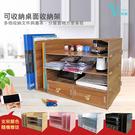 多格A4資料收納架(C款) DIY組合置物架 書桌收納 辦公收納 收納盒 置物架 多功能【VENCEDOR】