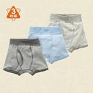 (三件一組) 男童無骨接縫透氣內褲 居家 四角褲 平角內褲 童裝 兒童 中童 小童 橘魔法 現貨