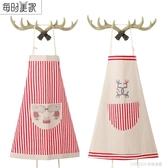 正韓時尚廚房圍裙美甲咖啡店工作服防汙卡通罩衣家居做飯棉麻童趣潮品
