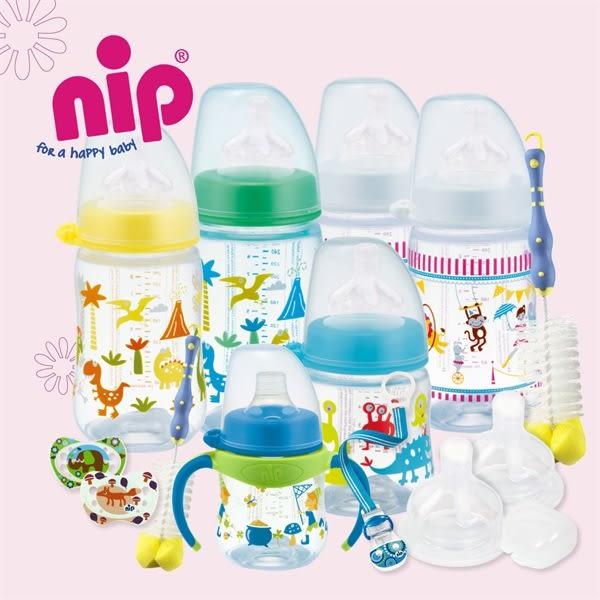 歐盟PP奶瓶》nip德國寬口徑防脹氣PP奶瓶旗艦組-圓形奶嘴-男生款 G-NIP-P1-W