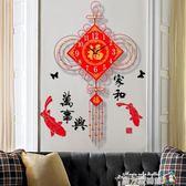 中國結創意客廳家用裝飾新現代簡約時尚時鐘靜音石英鐘錶掛錶WD 魔方數碼館