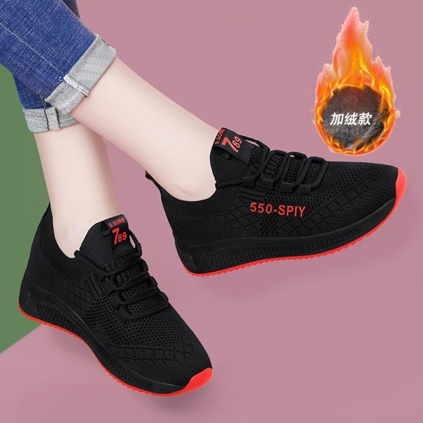 加絨運動鞋子女2020年新款秋冬季休閒百搭輕便軟底旅游跑步媽媽鞋 後街五號