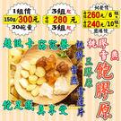 RC024【桃膠雪燕▪飽膠原】►均價【2...